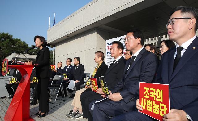 """나경원 """"김명수 체제...사법 자유·평등·정의 짓밟혀"""""""