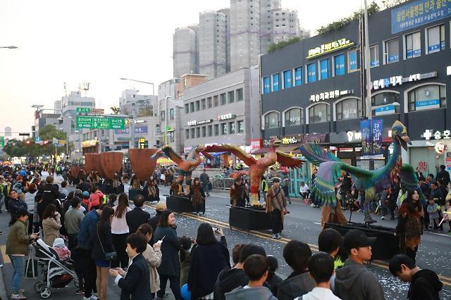 10월의 서울…다채로운 축제 펼쳐진다