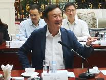 米国の制裁にもファーウェイ会長の財産増加・・・中国最高の富豪は馬雲