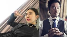 俳優キム・ミンジュ、G-DRAGONの実姉クォン・ダミ氏と11日に結婚!
