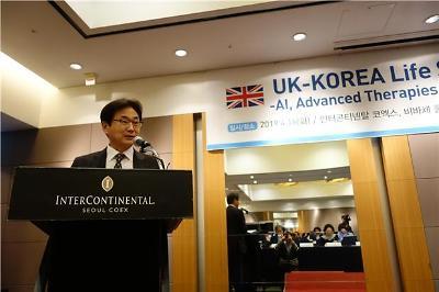 제약바이오協, 한-영 심포지엄 개최…신약개발 협력 박차