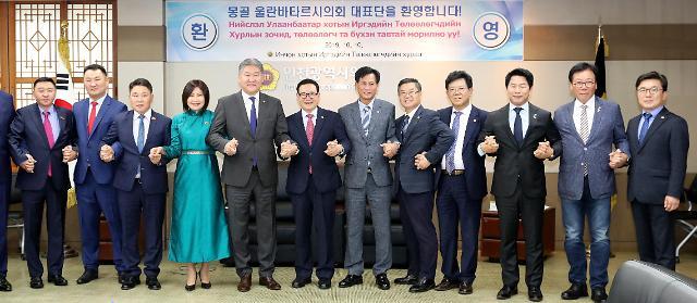 몽골 울란바타르시의회 대표단, 인천시의회 방문