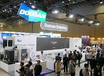 斗山、韓国最大のロボット博覧会「ロボワールド」でロボット分野の技術力誇示