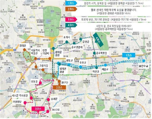 서울시 건강한마당 X 소소한 걷기 행사…12일 서울광장서 개최