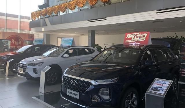 现代起亚在华登顶汽车销售售后满意度排行榜