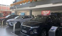 .现代起亚在华登顶汽车销售售后满意度排行榜.