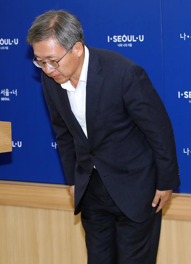 서울시, 감사원에 교통공사 채용비리 재심의 청구