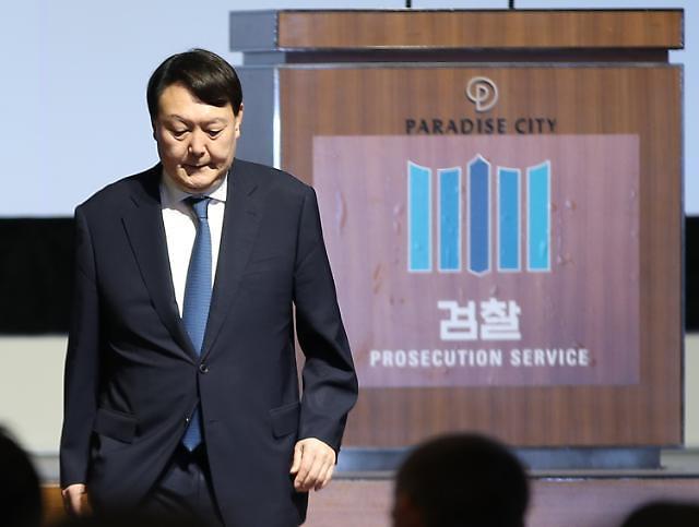 夏於荣怀疑尹锡悦接受招待...至少有3名以上证人