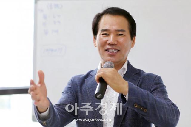 대동문화재단 조상렬 박사 1200번째 역사인문 특강