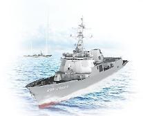 現代重工業、6766億ウォン規模「次世代のイージス艦」受注