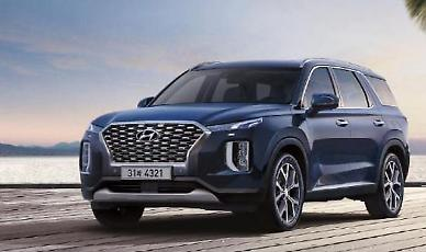 Hyundai auto group promises to provide new engine monitoring technology and lifetime guarantees