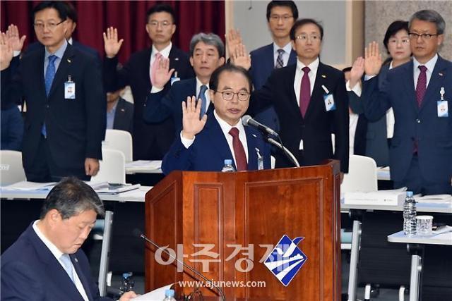 """부산시 """"이번 국감의 핵심 키워드는 공항과 가짜뉴스였다"""""""