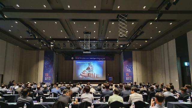 롯데그룹, 디지털 전환으로 지능형 기업 도약 선언