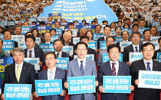 동남권 관문공항論 재점화 나선 부산시…현직 기장 인터뷰 공개