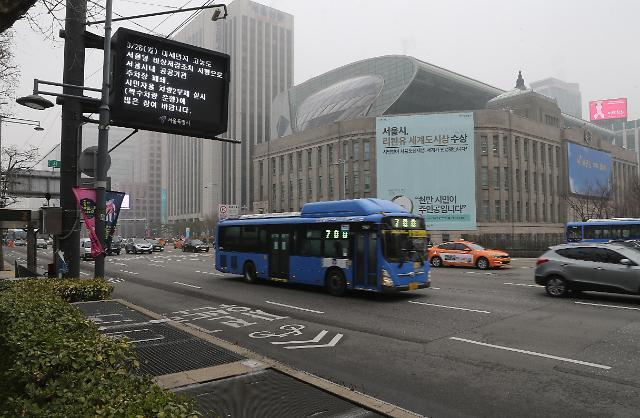 서울시, 버스준공영제 제도 개선…표준원가제·원스트라이크아웃