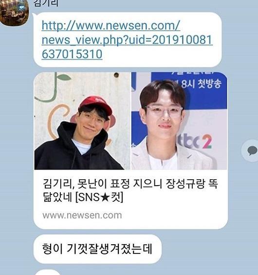 [슬라이드 #SNS★] 장성규 닮은꼴 연예인 두명 직접 공개...연일 핫한 일상 보니