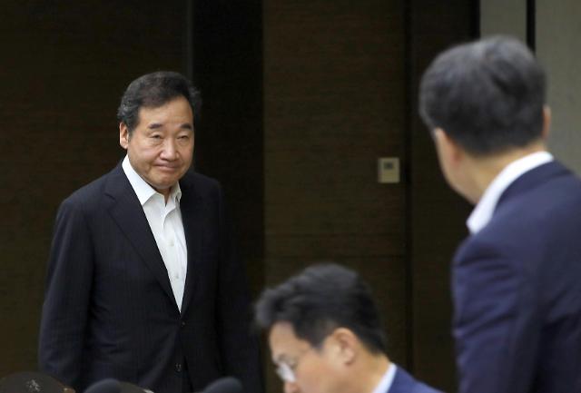 韩总理下周出席日本新国王即位仪式
