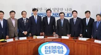 """고위 당·정·청 협의, 檢개혁 분수령…이인영, 野향해 """"통 큰 결단"""" 촉구"""