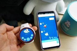 .调查:韩国中学生智能手机持有率逾95%.