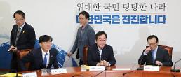 .韩党政青商定下周修订检察职能规定.