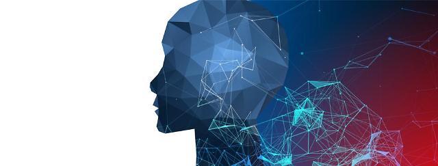 한국 AI 전문가 고작 7명... 25개국 중 19위에 그쳐