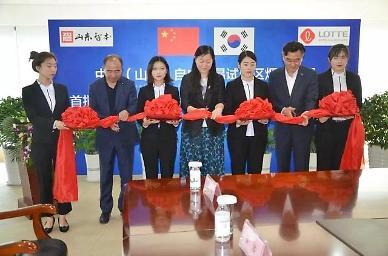 옌타이 롯데호텔, 2020년 10월 오픈 예정 [중국 옌타이를 알다(407)]