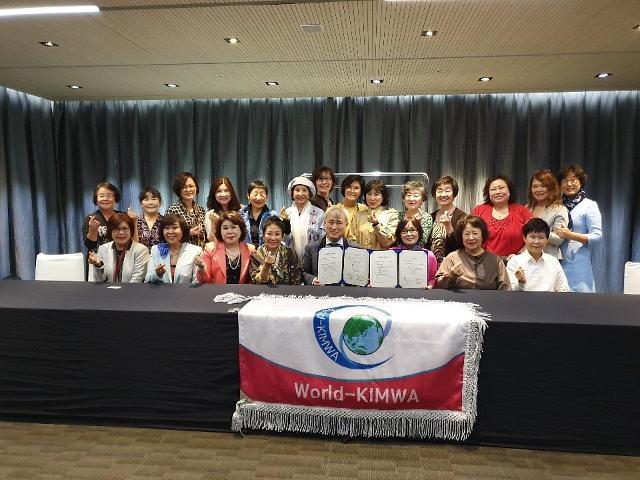 인하대-월드킴와(국제결혼여성 총연합회), 업무협약식 체결