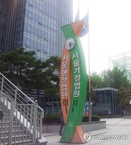 법원 800만원 상당 장물 운반 유학생 출국 조치 정당