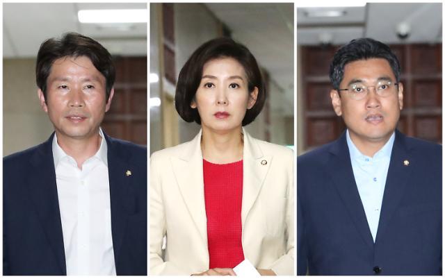 여야 3당 원내대표 오늘 회동...검찰 개혁 법안 논의
