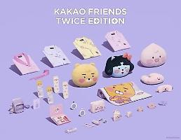 """.强强联手来""""抢钱""""啦!TWICE设计的KAKAO FRIENDS将上市."""