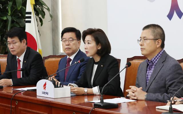 """나경원 """"당정청 검찰 개혁안...범죄 행위 방어막에 불과"""""""