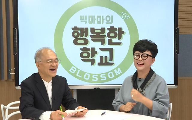 SK브로드밴드-EBS, 학폭 예방 및 대처 교육영상 B tv·유튜브에 공개