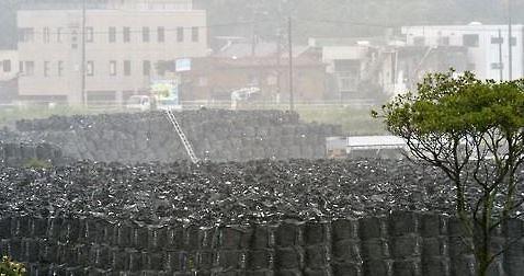 후쿠시마 원전 방사성 오염 폐기물 유실