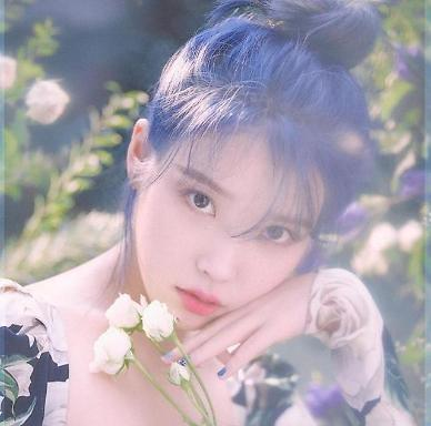 .​Singer-actress IU gears up to release new album .