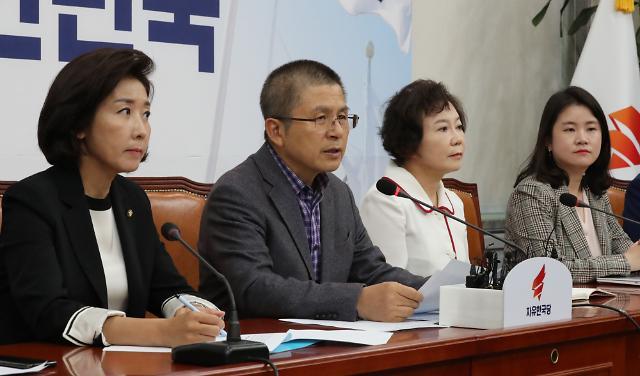 """황교안 """"文정권 국정운영...비정상 넘어 독재의 길로"""""""