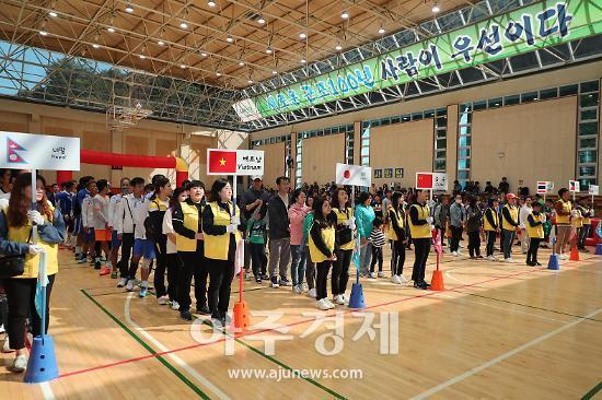 군포시, 2019 외국인주민 체육대회 개최