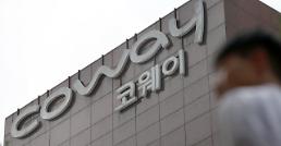 .网石游戏或将收购韩最大饮水机租赁公司.
