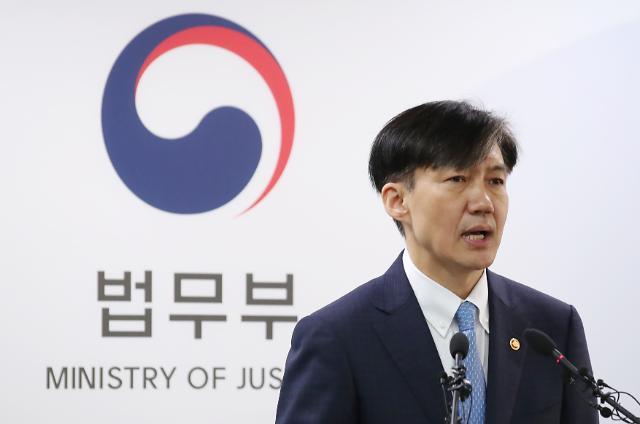 [포토] 검찰 개혁안 발표하는 조국