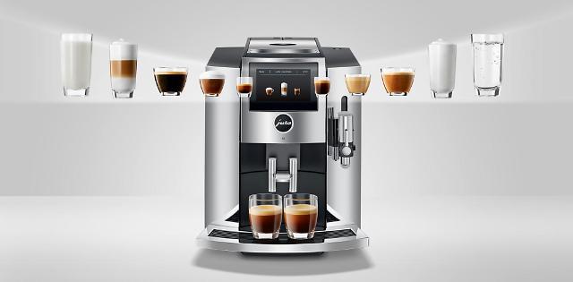 [소‧갯‧팅] 추워진 가을 날씨…커피머신으로 주방 분위기 바꿔볼까