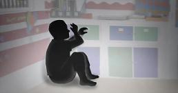 .去年被警方检举虐待儿童案件近3700件 两年之间增加23%.