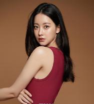 女優オ・ヨンソ、サイダスHQと専属契約締結