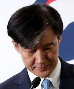 조국 법무부 장관 사퇴 입장문… 취임 35일만