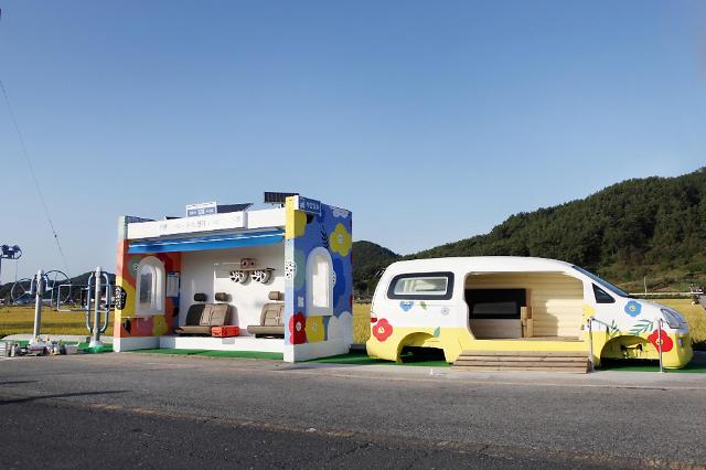 현대모터클럽, '빌드 스테이션' 통해 소외지역 버스정류장 '업그레이드'