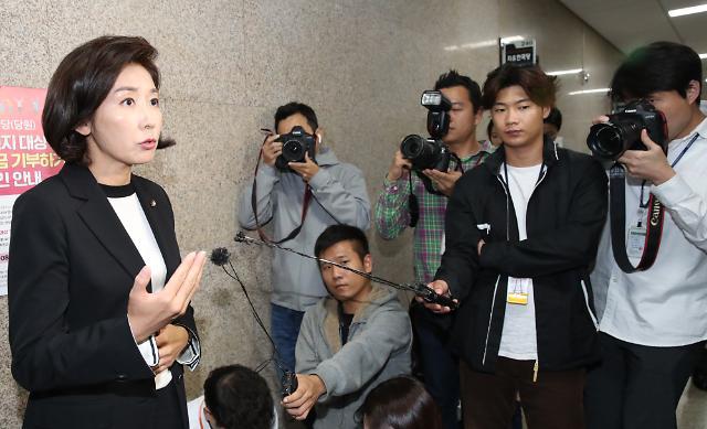 """나경원 """"조국 사퇴 '사필귀정'...민심의 승리"""""""