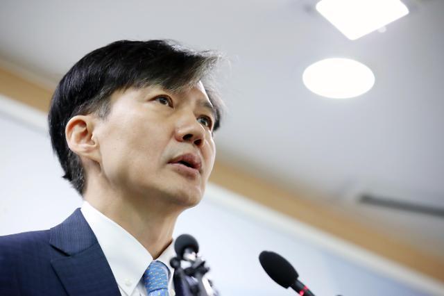 韩国检察改革提速 或明起落实新规裁减特侦部