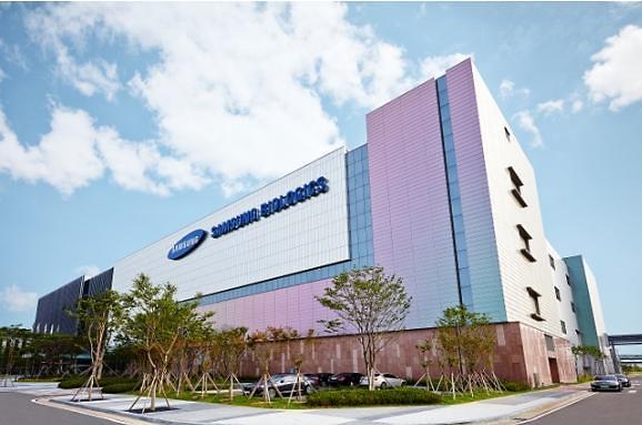 Samsung Biologics scores victory in patent suit against Lonza of Switzerland