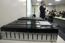 .Samsung SDI develops special fire extinguishing system for ESS.