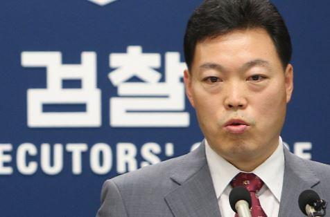 법무부 장관에 김오수 차관 거론… 편입학 비리 사건 수사