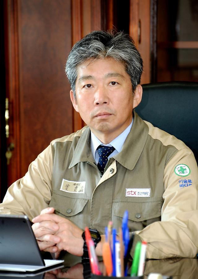 """장윤근 STX 대표 """"RG 미발급으로 인한 수주 취소 없다"""""""