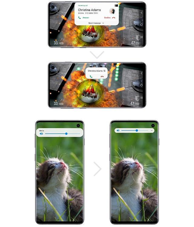 三星开始推送ONE UI 2.0 Beta公测版 S10系列可尝鲜Android 10